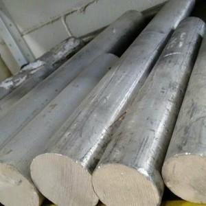 Alumínio aeronáutico venda